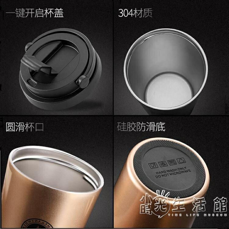 咖啡杯歐式小奢華便攜復古北歐風保溫杯學生男女士商務辦公水杯子
