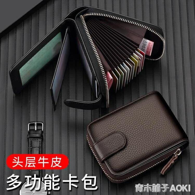 卡包男駕駛證皮套多功能卡片夾行駛證一體包大容量卡套證件包