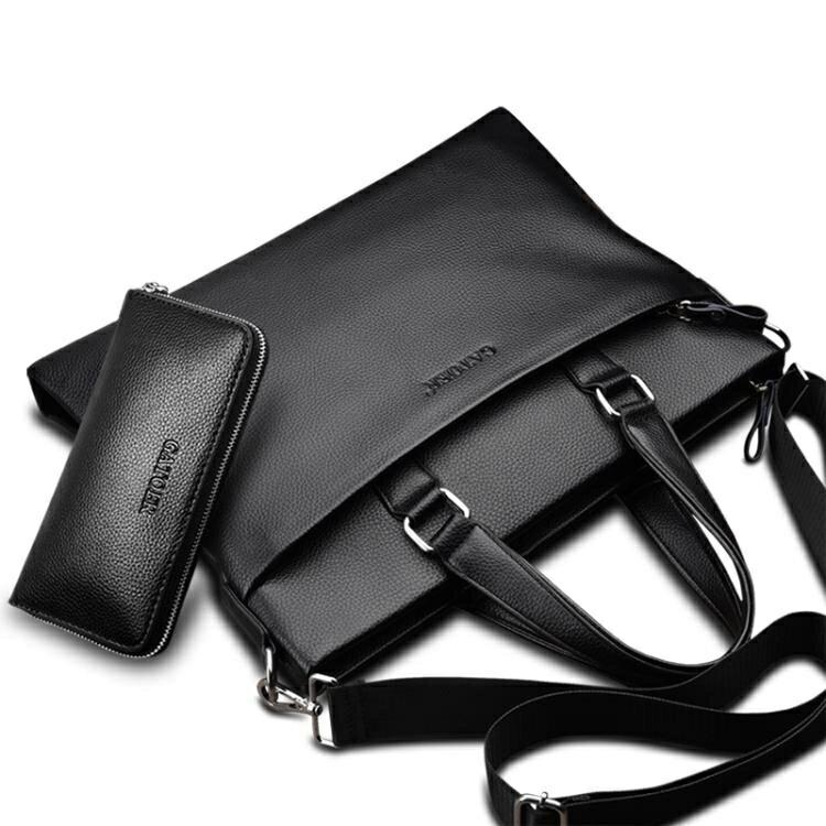 配手包男包橫版公文包男士包包商務手提包側背包斜挎男休閒包背包