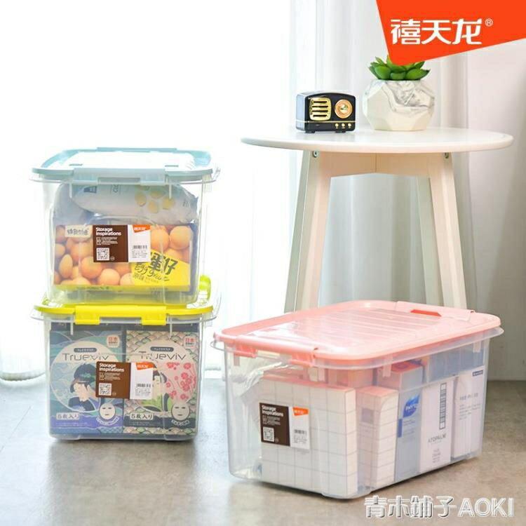 禧天龍加厚大號透明收納箱衣服玩具整理箱有蓋家用大容量儲物盒子「」