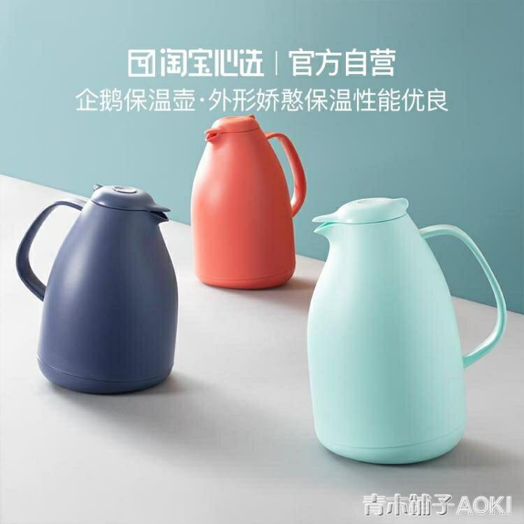 心選-歐式保溫壺玻璃內膽暖水壺熱水瓶 TX ATF