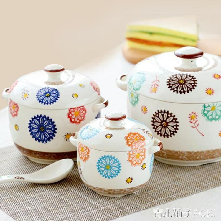 日式釉下彩陶瓷隔水燉燕窩燉盅 家用碗小燉盅煲湯盅蒸盅雙耳帶蓋