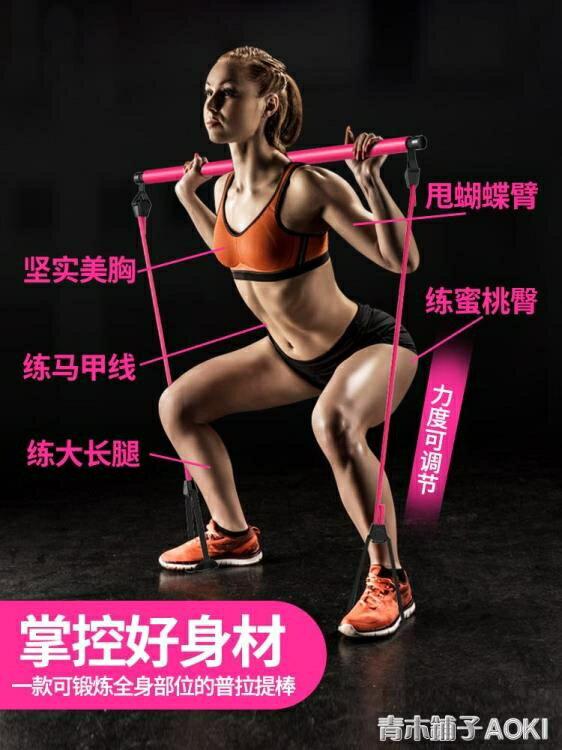瑜伽器材拉力器瘦肚子彈力帶繩