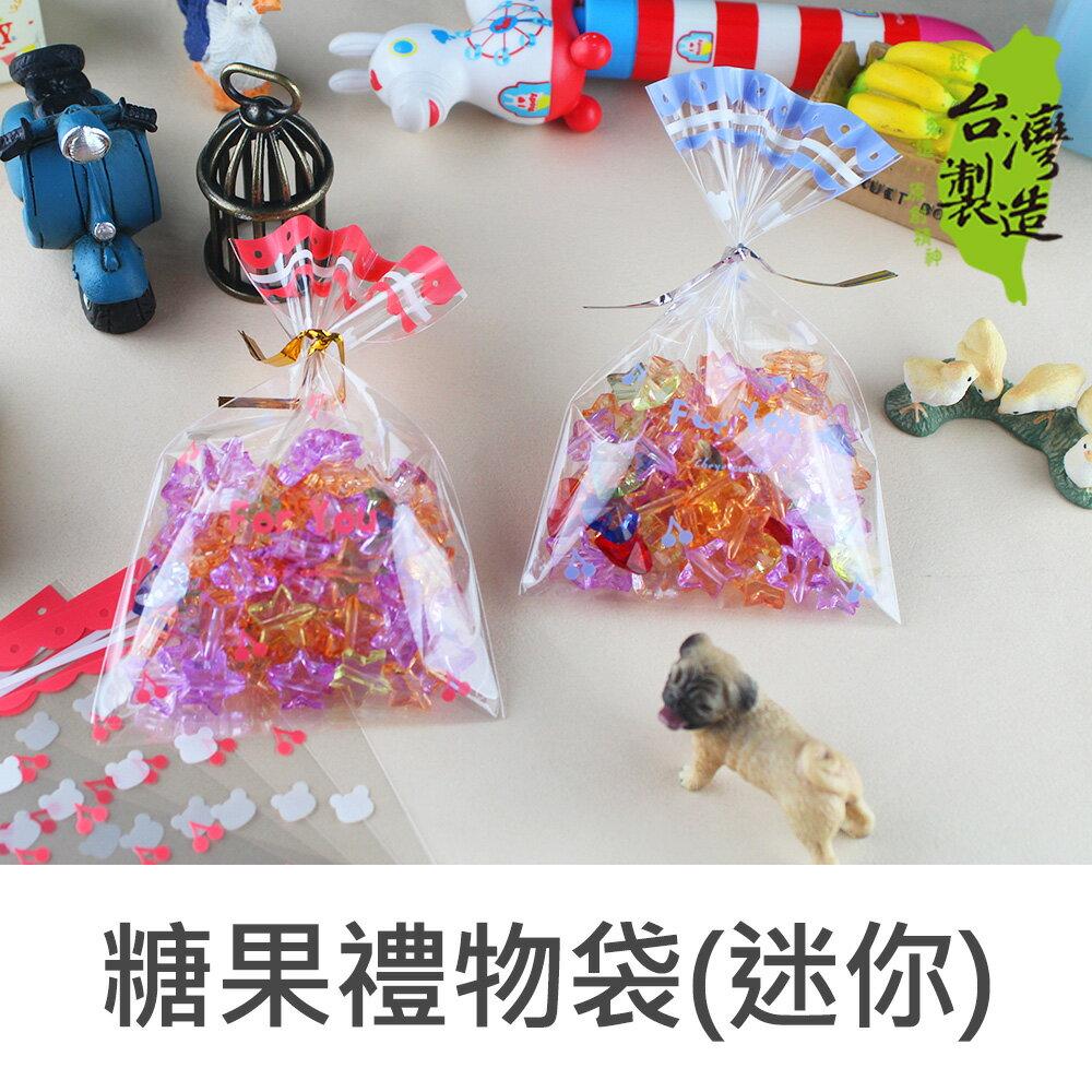 珠友 GB-10055 糖果禮物袋(迷你)/聖誕/包裝袋/餅乾袋/10入
