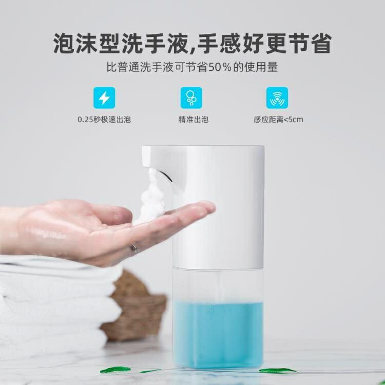 皂液機洗手清潔自動泡沫洗手機出泡沫洗手機皂液消毒殺菌