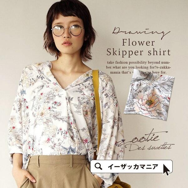日本必買女裝e-zakka手繪風花紋休閒襯衫-免運代購
