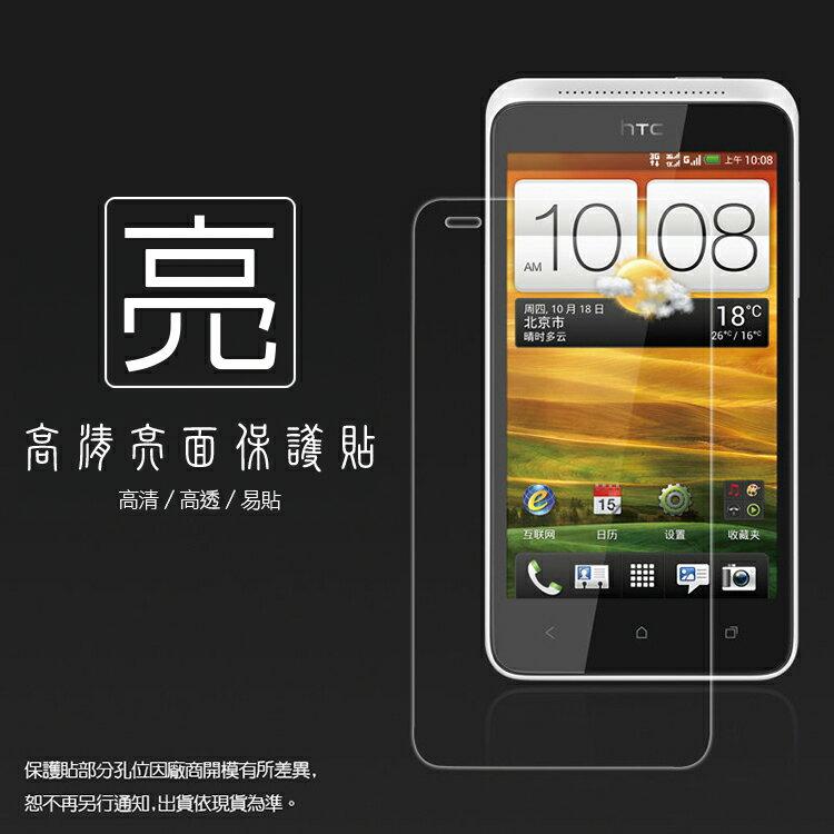 亮面螢幕保護貼HTC One SC T528D 保護貼 亮貼 亮面貼