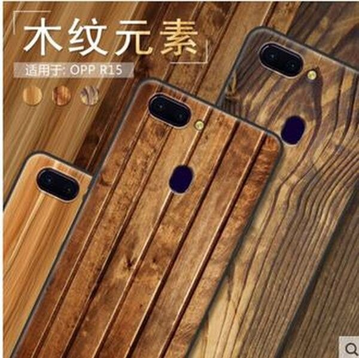 OPPOR15PLUS純彩木紋系列磨砂手機殼