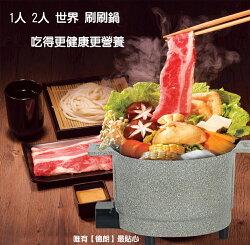 【德朗牌 Delan 】岩燒料理美食鍋多功能/一鍋搞定 DEL-5838(煎、煮、炒、炸、燜、燉、涮一鍋搞定)