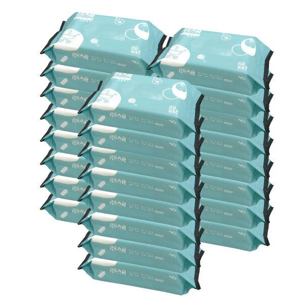 REAR 麗兒采家 EDI超純水嬰兒柔濕巾/濕紙巾 80抽24包|箱購 全館滿5千贈星寶貝防曬乳效期至21年11月