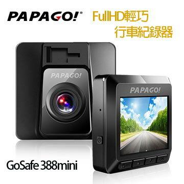 【DR.K3C】PAPAGO! GoSafe 388mini FullHD 負離子輕巧行車記錄器