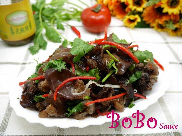 BOBO 食譜 - 泰式涼拌酸辣黑木耳