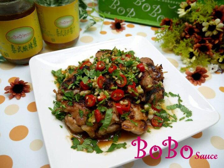 BOBO 食譜 - 泰式椒麻雞