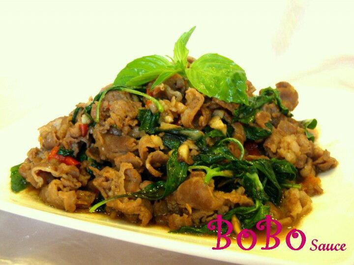 BOBO 食譜 ~ 泰式打拋肉片