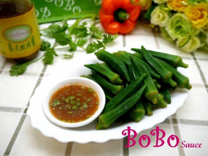 BOBO 食譜 - 秋葵沾素食酸辣醬