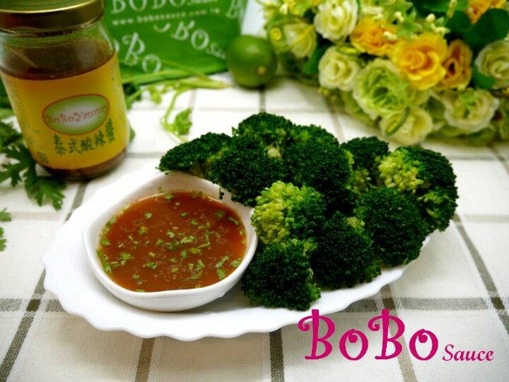 BOBO 食譜 - 花椰菜沾素食酸辣醬