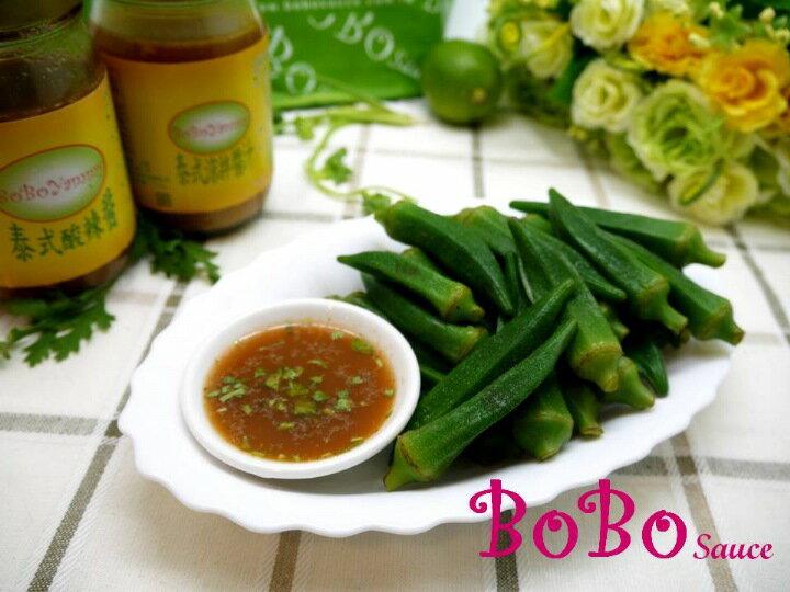 BOBO 食譜 - 秋葵沾素食涼拌醬汁