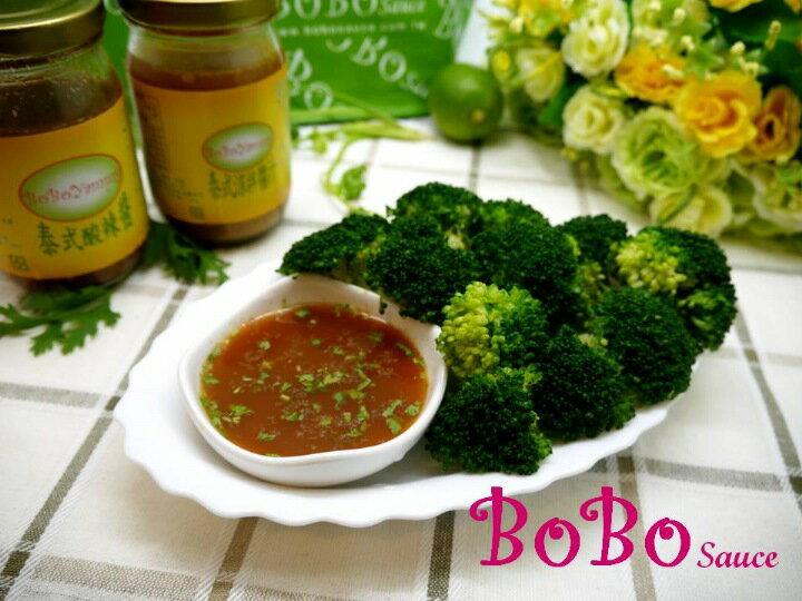 BOBO 食譜 - 花椰菜沾素食涼拌醬吃