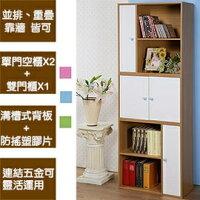 【C&B】任意組多用途書櫃三件組-理由屋良品家具館-居家特惠商品