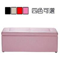 《C&B》大叮噹百寶箱收納椅凳-理由屋良品家具館-居家特惠商品