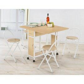 《C&B》便利折疊蝴蝶桌椅組(不含四張椅子)