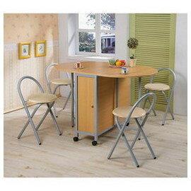 《C&B》橢圓折疊多用途蝴蝶桌椅組(一桌四椅)