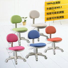《C&B》簡潔風日系優質電腦椅(靠背高度可調)