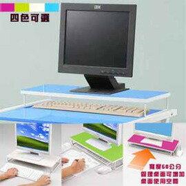 《C&B》北澤靚亮粉彩桌上置物架