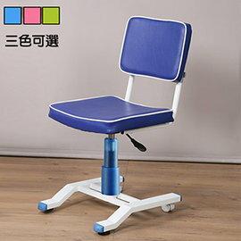 《C&B》創意小天才第五代兒童專用調節椅