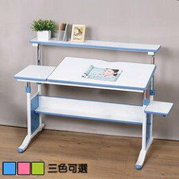第五代創意小天才兒童專用調節桌-120CM寬