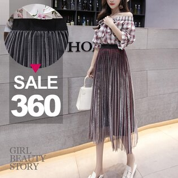 SISI【P8006】前衛驚艷歐美時尚風高腰閃亮網紗百褶中長款A字裙半身長裙
