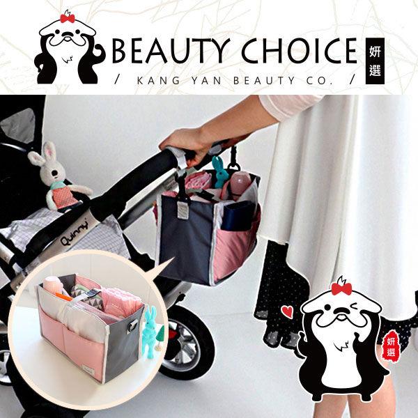 ~姍伶~韓系風格 嬰兒車掛袋 推車多 多格層收納包 奶瓶尿布媽咪包收納袋 大容量包中包