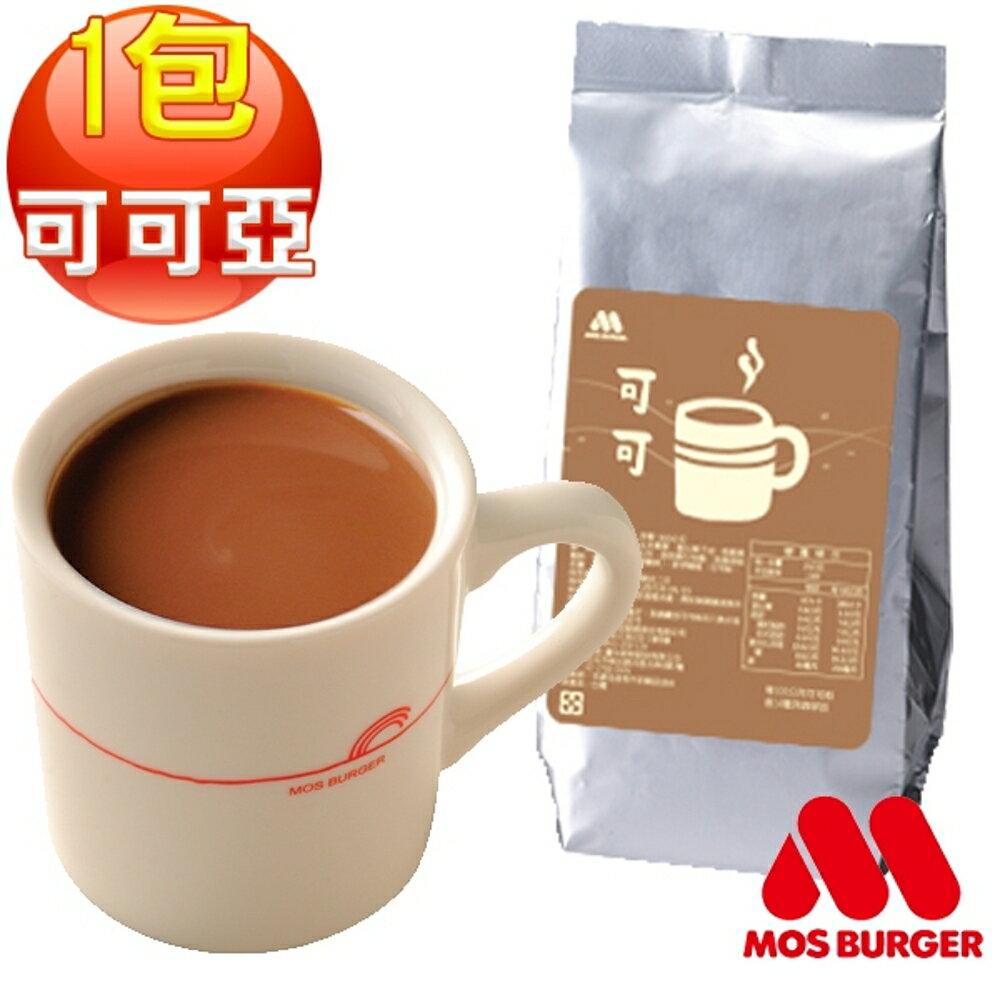 【限加購】 可可亞補充包(350g/包)1入【MOS摩斯漢堡