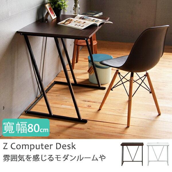 電腦桌/辦公桌【J0083】Z字型電腦桌80x60x75cm MIT台灣製 完美主義