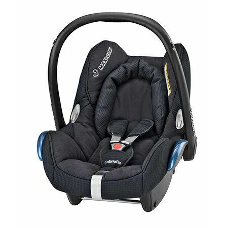 ★衛立兒生活館★Maxi-Cosi Cabrio 汽座/安全座椅-專用椅套(黑色)