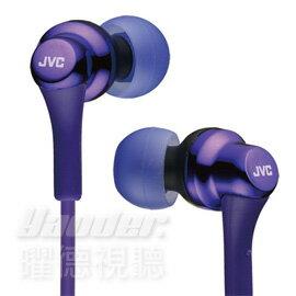 <br/><br/>  【曜德視聽】JVC HA-FX26 神秘紫 時尚繽紛10色 耳道式耳機 ★免運★送收納盒★<br/><br/>