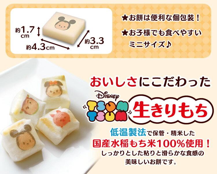 有樂町進口食品 迪士尼限定 tsum tsum 造型烤年糕麻糬 (10入) 300g 烤肉也好有趣! 4562403552563 3