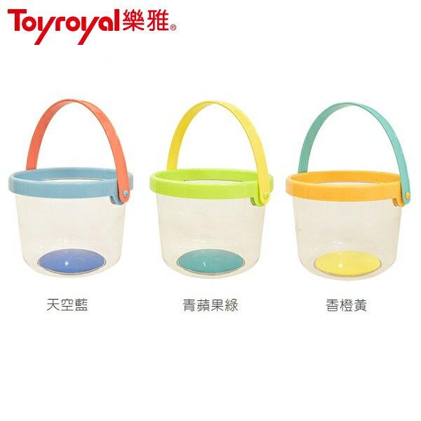 日本【ToyRoyal樂雅】透明水桶-3色