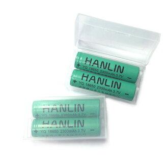 HANLIN-18650電池 2300mAh保證足量(一組二顆 附贈電池收納盒) 通過國家bsmi認可 【風雅小舖】