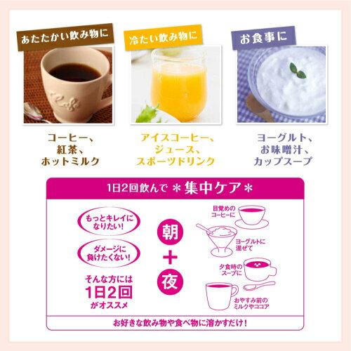 【現貨】日本Asahi 朝日 膠原蛋白粉 228g 金色加強版【海洋傳奇】 3