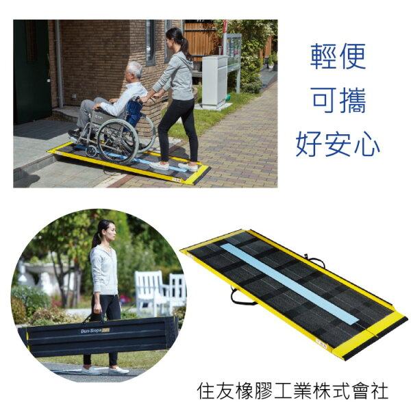 可攜式碳纖斜坡板-輕型耐用方便安心日本製[ZHJP1812]