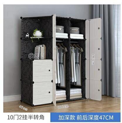 衣櫃 簡易布藝掛衣柜衣櫥收納柜子宿舍組裝塑料家用臥室簡約單人小戶型 凡客名品