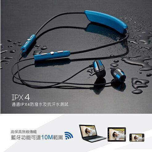 E-booksS47藍牙4.1運動頸掛平衡式入耳耳機E-EPA114藍牙V4.1IPX4防潑水抗汗水台灣晶片【迪特軍】
