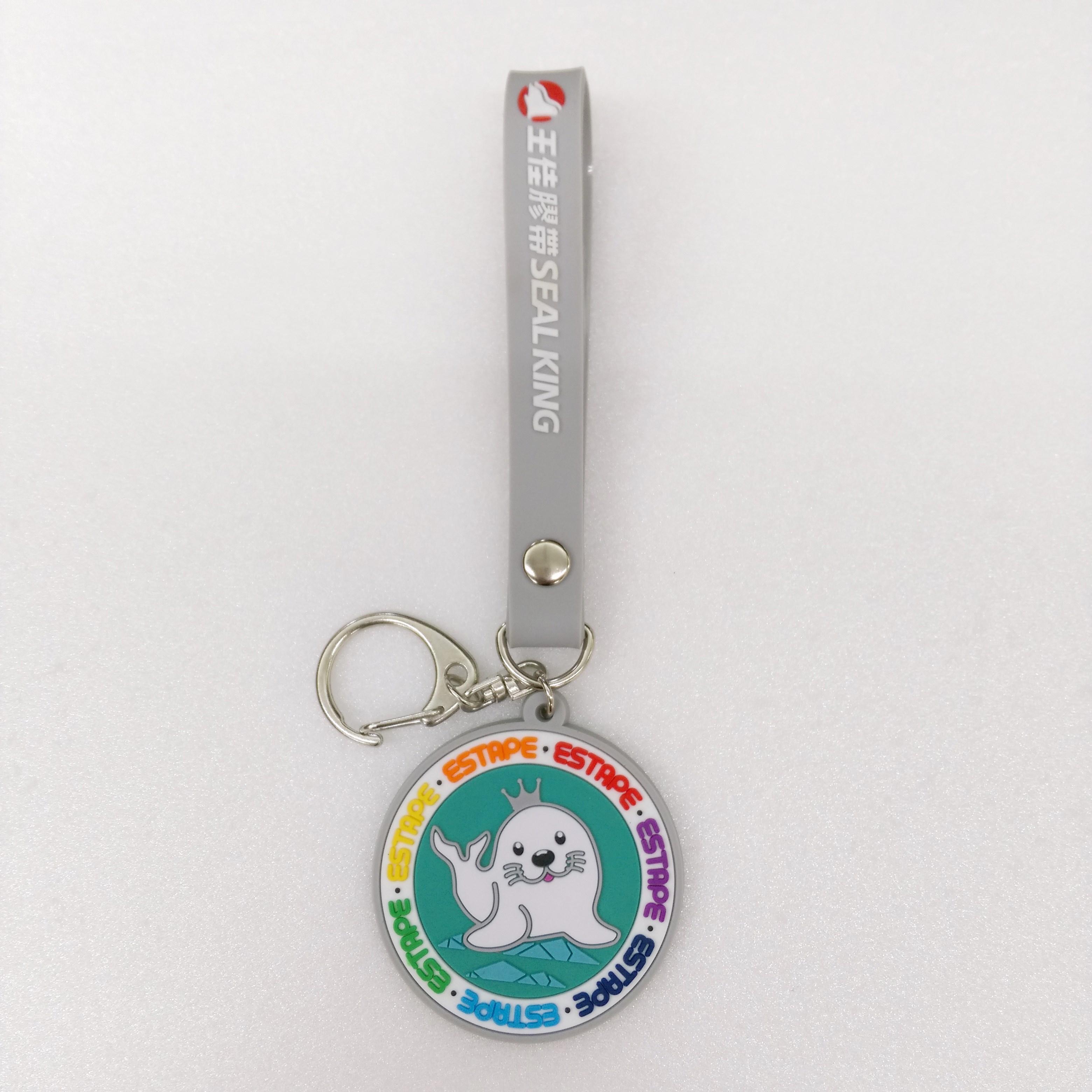 小海豹鑰匙圈