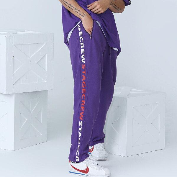 撞色印刷運動褲STAGESTAGECREWTRACKPANTS黑色紫色兩色小豬羅志祥明星潮牌STAGECREW