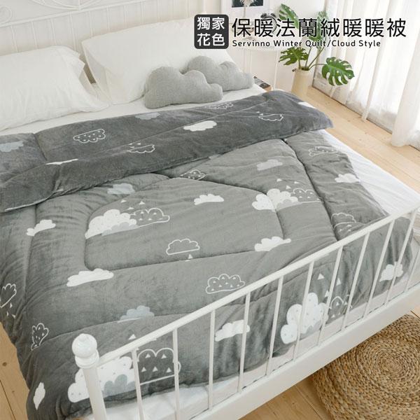 寢具換新裝❤暖呼呼法蘭絨