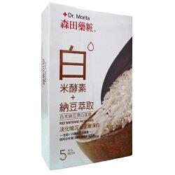 森田藥妝白米納豆潤白面膜5片【愛買】
