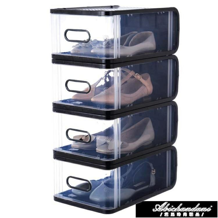 塑料透明抽屜式鞋盒整理箱宿舍神器aj鞋架鞋櫃家用鞋子收納盒 NMS