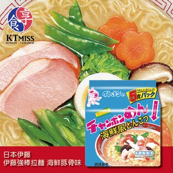 KTMiss:【KTmiss】伊藤強棒拉麵海鮮豚骨味5入袋