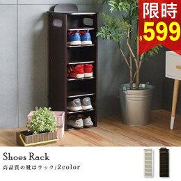 鞋架 置物櫃 室內拖 韓系 鞋櫃 完美主義